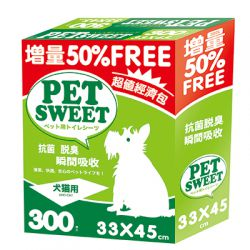 Antibacterial dog-cat pad PSP-300S