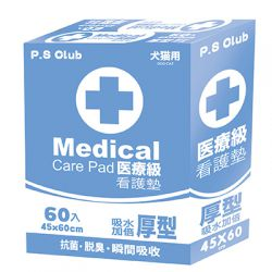 Antibacterial dog-cat pad PST-60LH