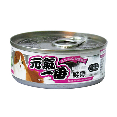 cat salmon, salmon cat food, cat food salmon, salmon for cats