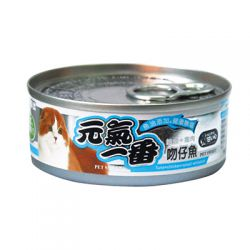 Tuna + Chicken + Anchovy Larvae Cat Can